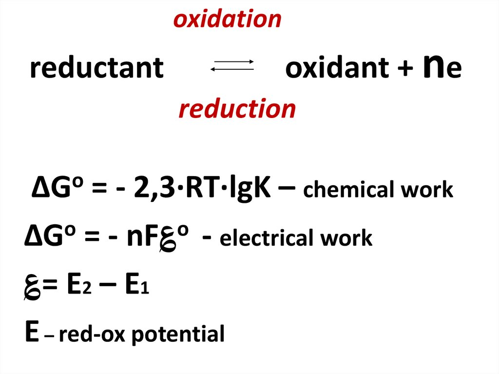 Electrochemistry. Oxidation-reduction equilibrium in water