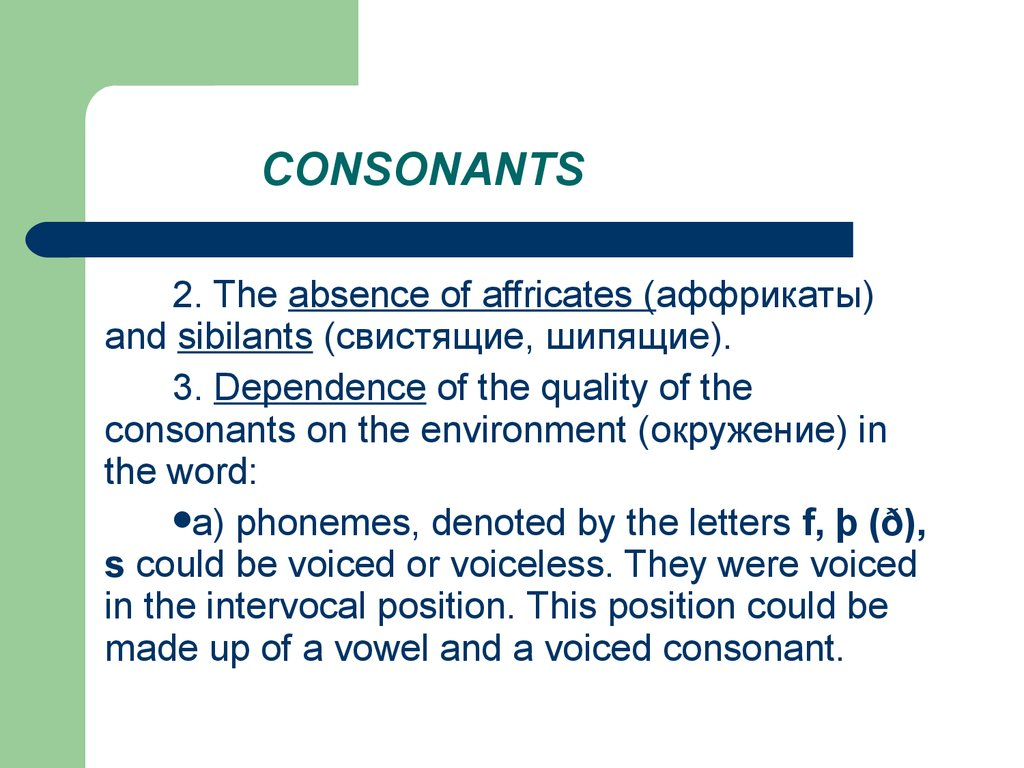 Consonant Letters In English