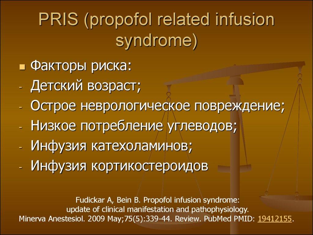 Особенности анестезии в педиатрической практике - презентация онлайн