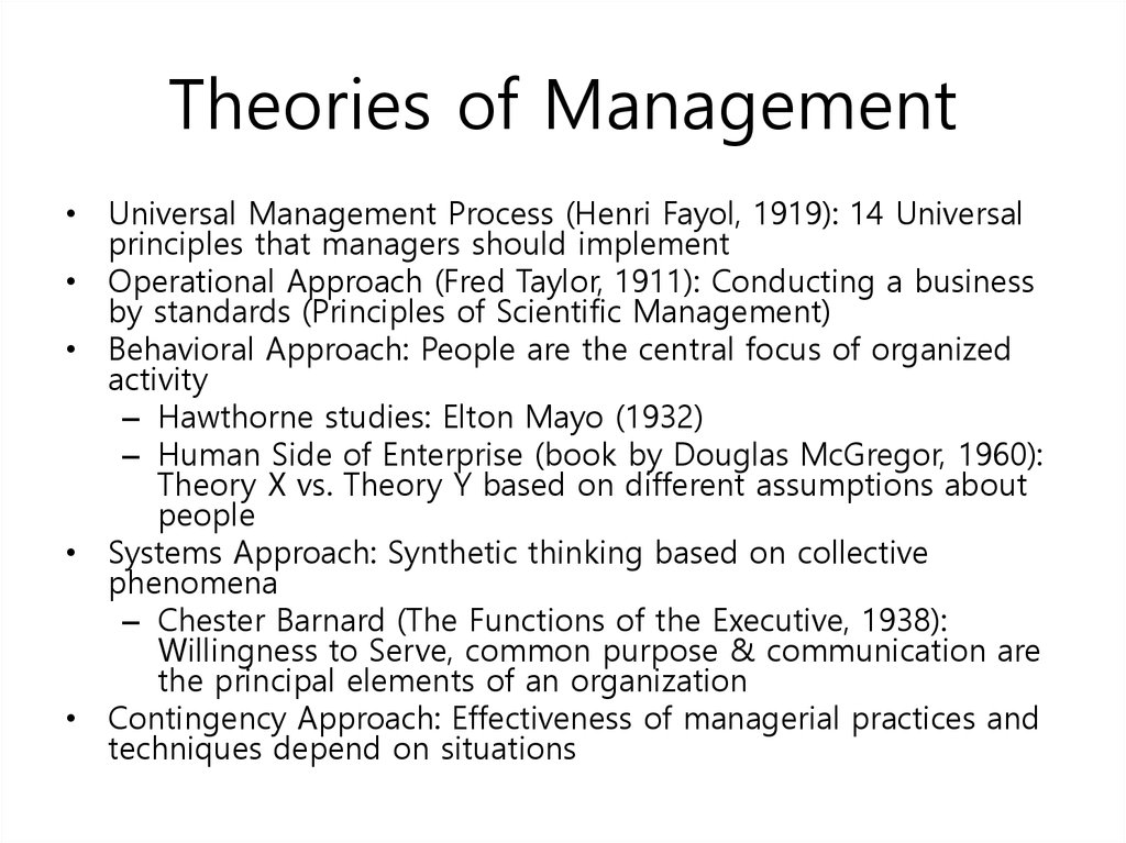Introduction To Management Theories 3 4 презентация