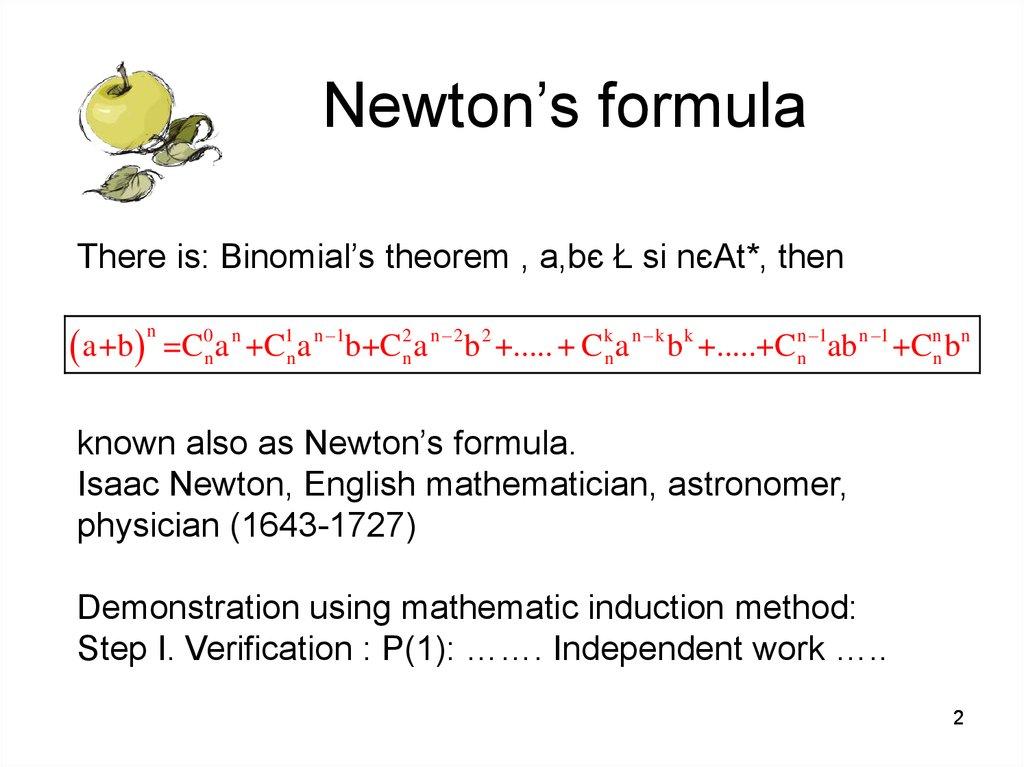 Newton's binomial formula - презентация онлайн