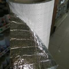 Aluminium Foil Pada Baja Ringan Insulasi Atap Peredam Panas Alumunium Woven Metalizing