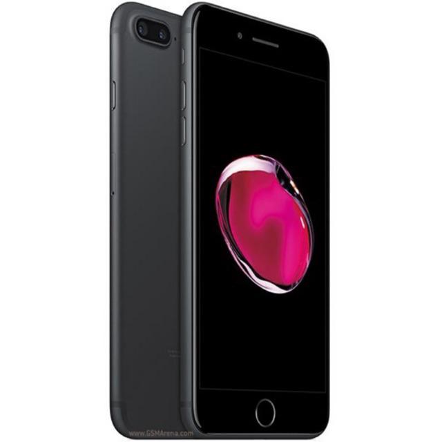 Pembelian di ibox mall kelapa gading pembelian pada 11 juli 2021 garansi. Harga Second Iphone 7 Plus 128gb Ibox - malayfara