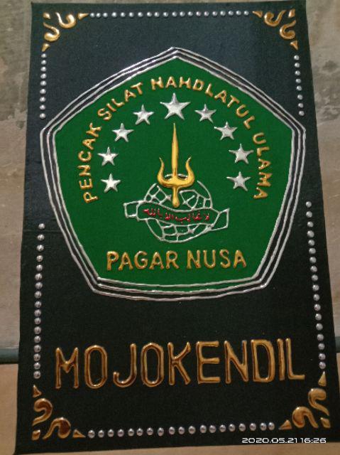Lambang Pagar Nusa : lambang, pagar, Kaligrafi, Pagar, Keren, Shopee, Indonesia