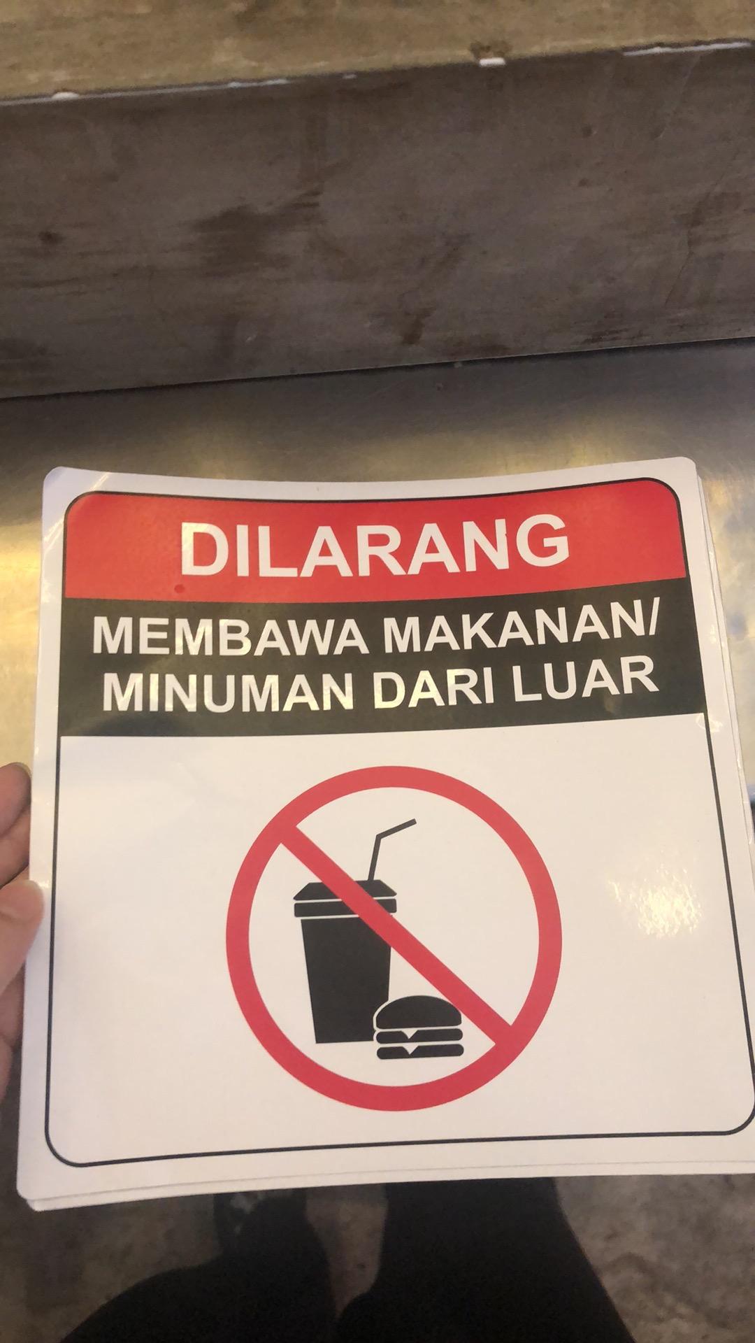 Dilarang Membawa Makanan : dilarang, membawa, makanan, STIKER, DILARANG, MEMBAWA, MAKANAN, Shopee, Indonesia