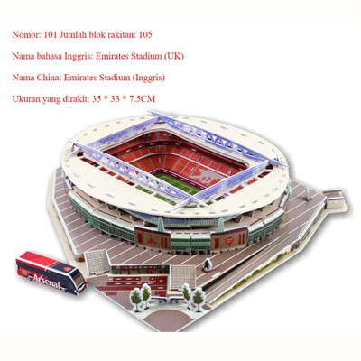 stadium arsenal stadion emirates stadium 3d puzzle toko mainan dan hobi bandung