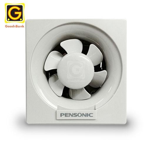 pensonic exhaust fan ventilation fan pex 6a kipas penyedut