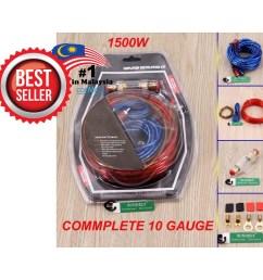high performance car audio amplifier wiring kit 4 awg selangor end car audio installation kit amplified [ 1024 x 1024 Pixel ]