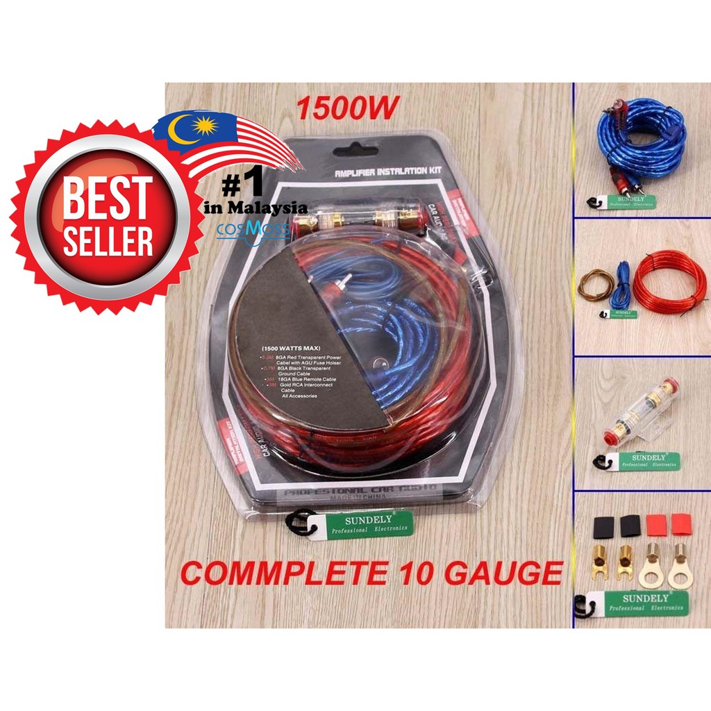 hight resolution of high performance car audio amplifier wiring kit 4 awg selangor end car audio installation kit amplified