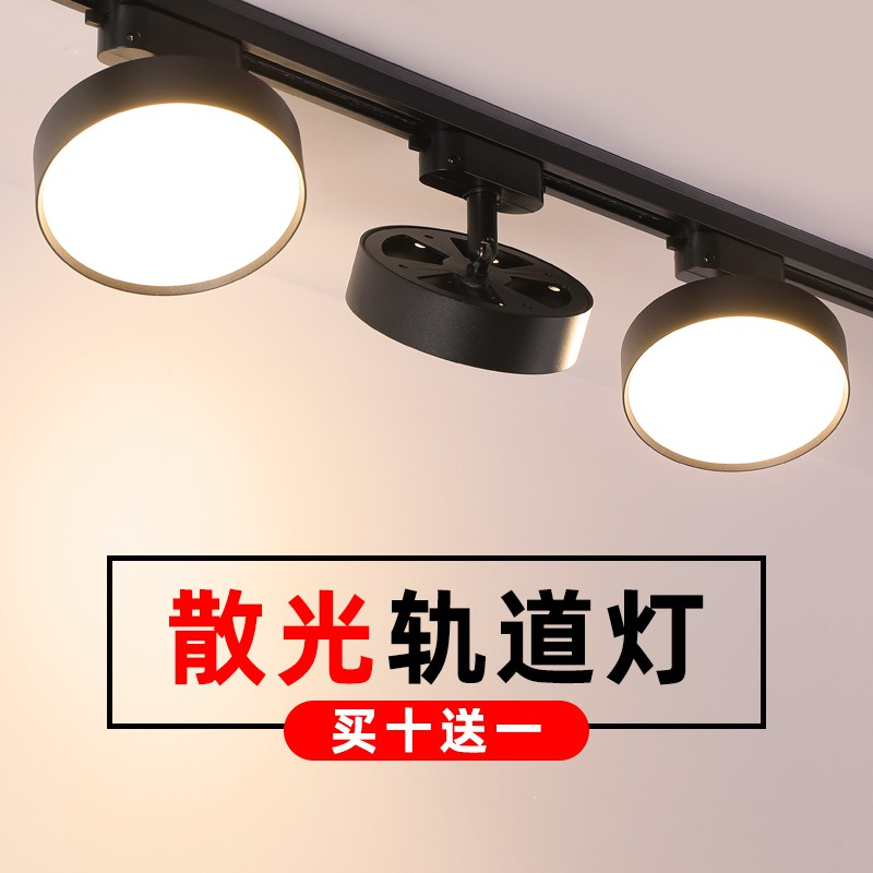 lighting clothing store ceiling lamp available astigmatism track light led to shoot the clothing studio not dazzling commercial shop guide