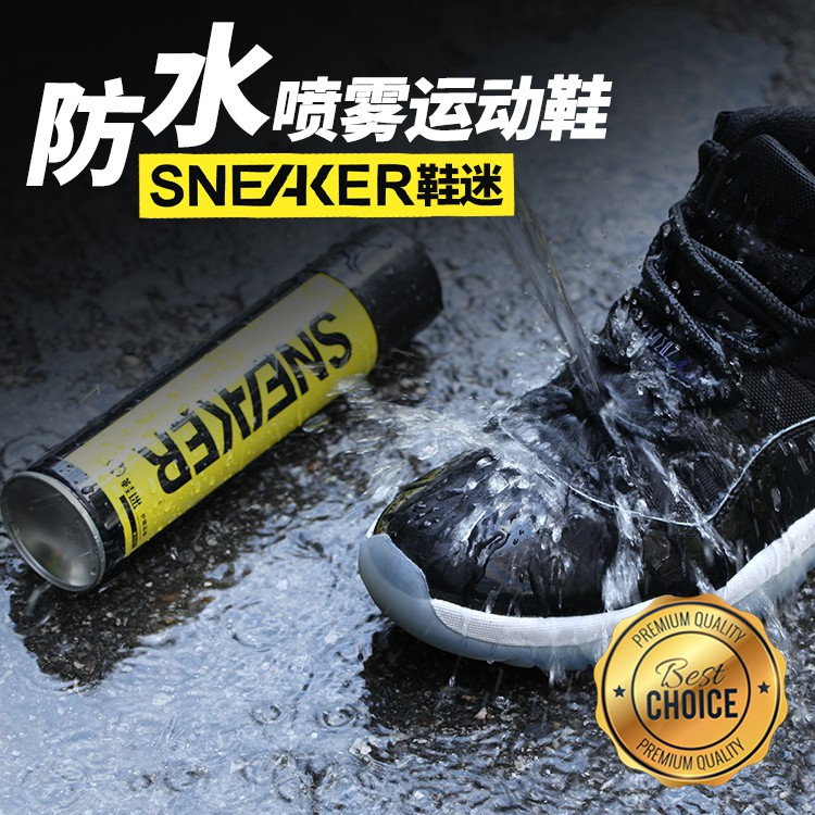 Sneaker Waterproof Spray 官方正品SNEAKER防水噴霧 鞋子背包帽子防水噴霧   Shopee Malaysia
