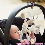 Baby Travel Charm Toy Newborn Car Seat Toys Kids Stroller Toys Shopee Malaysia