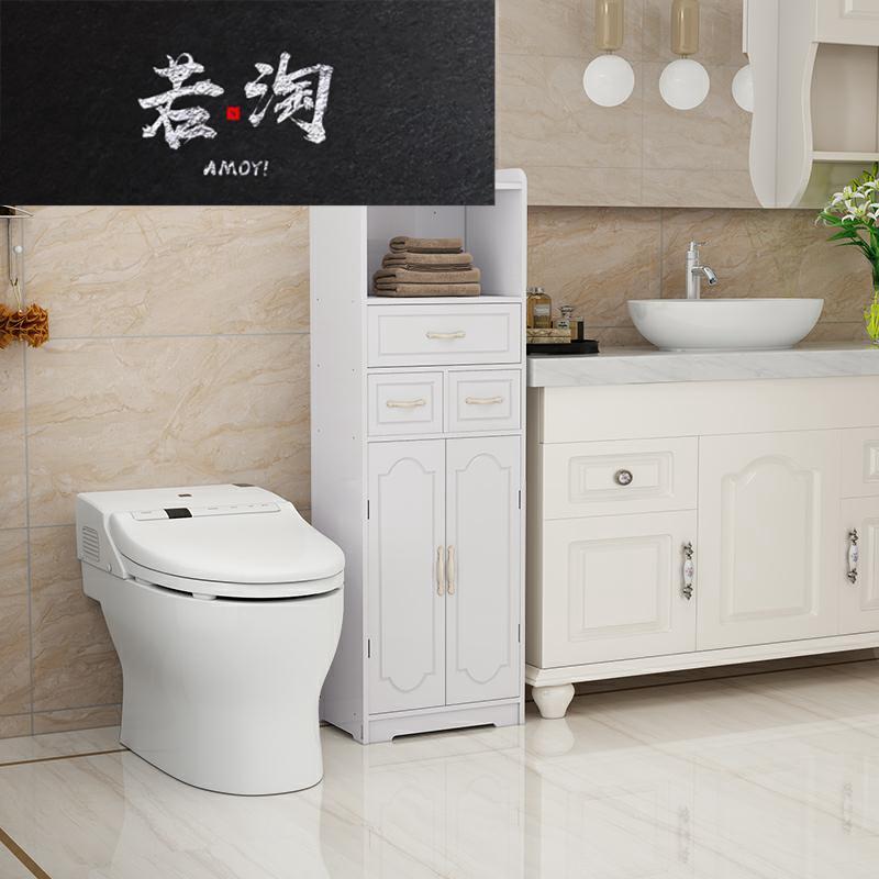 Cosmetic Toilet Supplies Toilet Storage Bathroom Utensils Side Cabinet Storage Cabinet Toilet Rack Bathroom Floor Shopee Malaysia