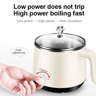 KONKA Multi-Function Electric Mini Small Pot Cooker (1.5L ...