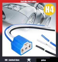 jacansi 1pc h4 ceramic headlight connector lamp bulb wiring harness socket plug shopee malaysia [ 1024 x 1024 Pixel ]