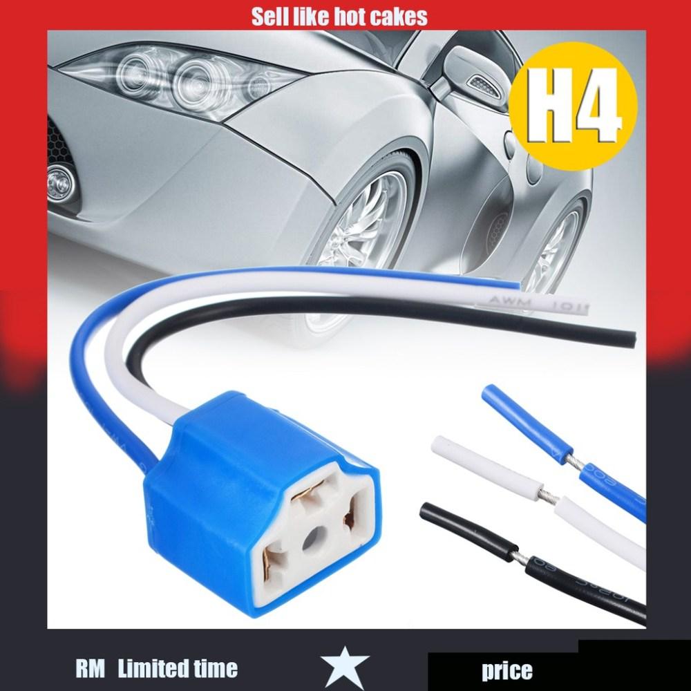 medium resolution of  jacansi 1pc h4 ceramic headlight connector lamp bulb wiring harness socket plug shopee malaysia
