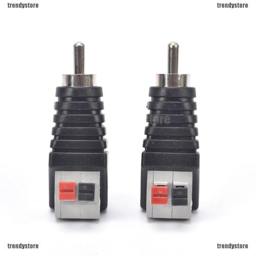 small resolution of new 2pcs speaker wire a v cable to audio male rca connector adapter jack press plug shopee malaysia