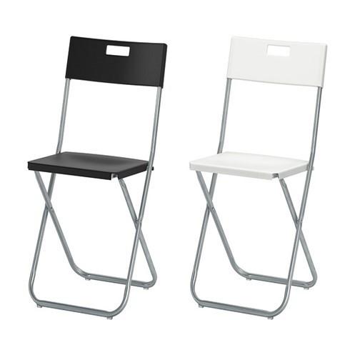 folding chair johor bahru enduro fishing ikea gunde white black shopee malaysia