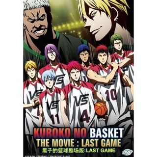 kuroko no basket the