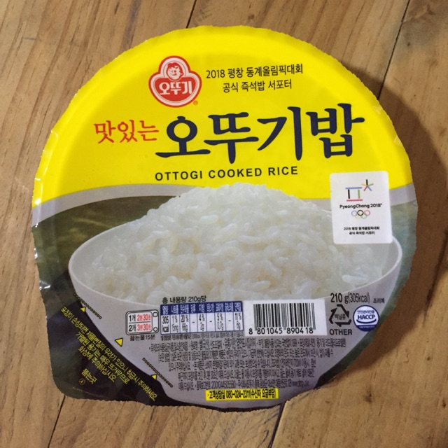 instant cooked rice 2 minute microwave