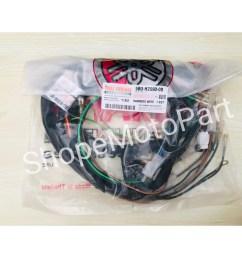 yamaha moto 4 225 wiring diagram [ 1024 x 1024 Pixel ]