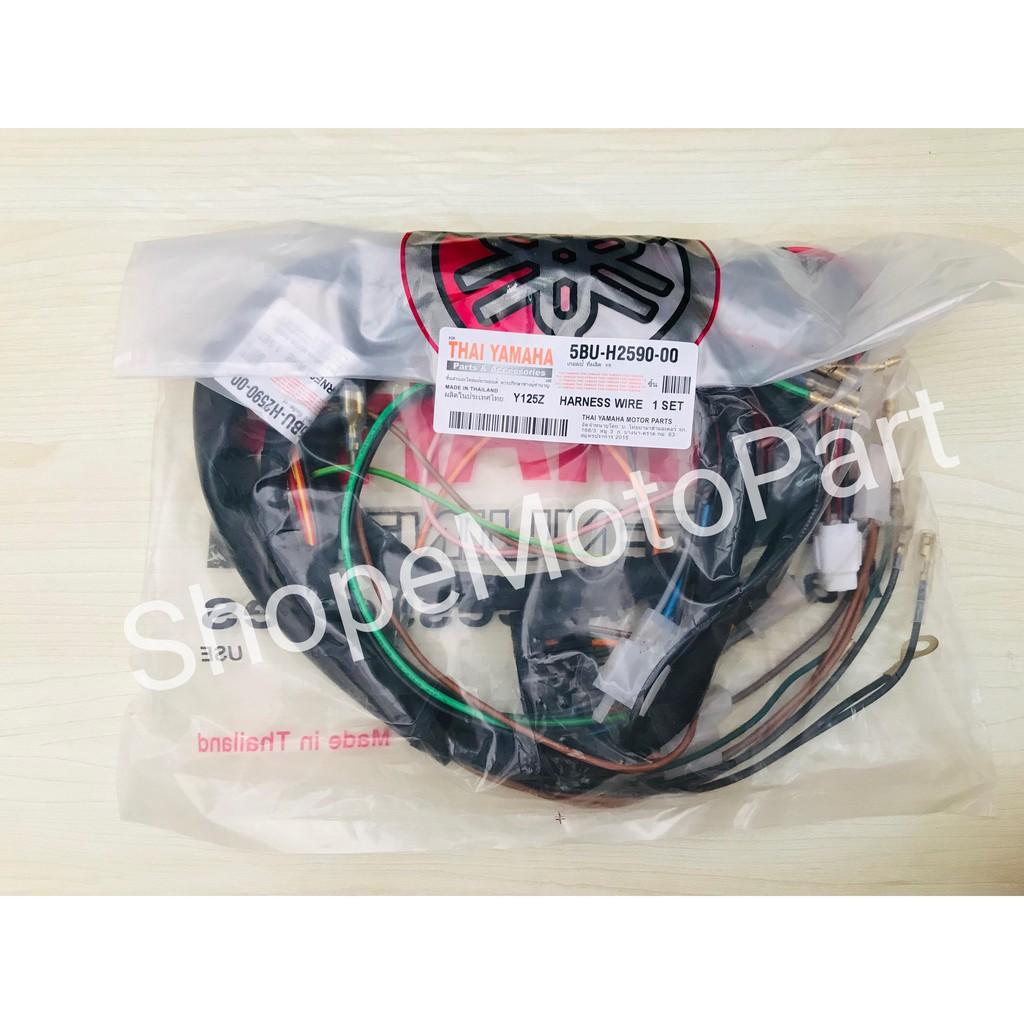 hight resolution of yamaha moto 4 225 wiring diagram