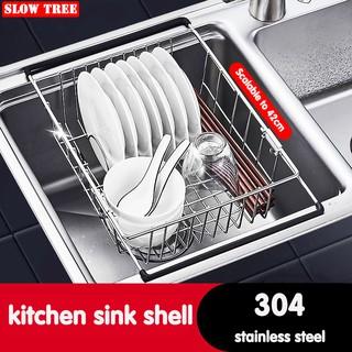 kitchen dish rack stainless steel retractable fruit vegetable storage rack washing basket kitchen sink drain rack