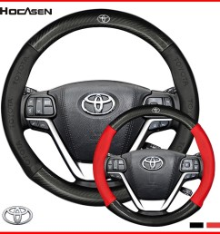 toyota steering wheel cover new fit carbon vios altis camry mpv avanza chr hilux shopee malaysia [ 1000 x 1000 Pixel ]