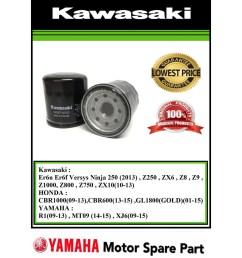 fuel filter kawasaki en500 [ 1024 x 1024 Pixel ]
