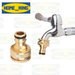 Home King 1 2 X 3 4 Inch Brass Hose Connector Adapter For Garden Faucet Hose Water Pipe Shopee Malaysia