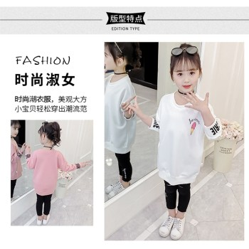 Casual Cute Tops For Girls