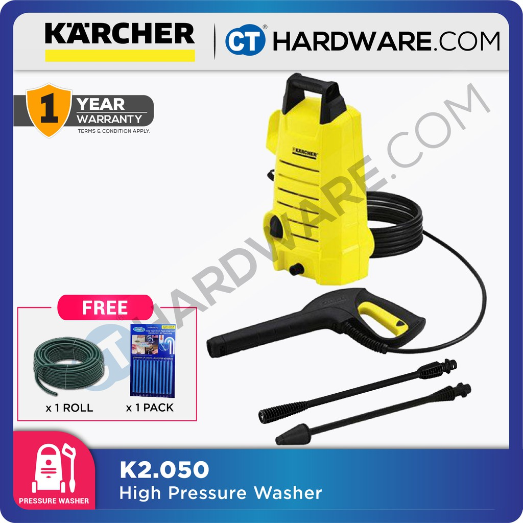 hight resolution of bossman bpc1070 high pressure cleaner water jet sprayer 1400w shopee malaysia