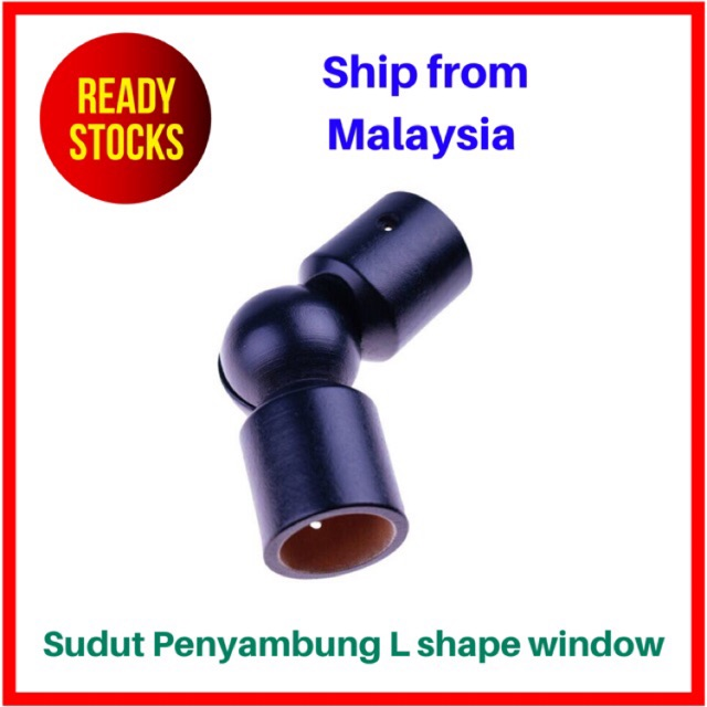 ready stock wooden curtain rod corner connector sudut penyambung joiner l shape bay window tingkap kayu langsir aksesori
