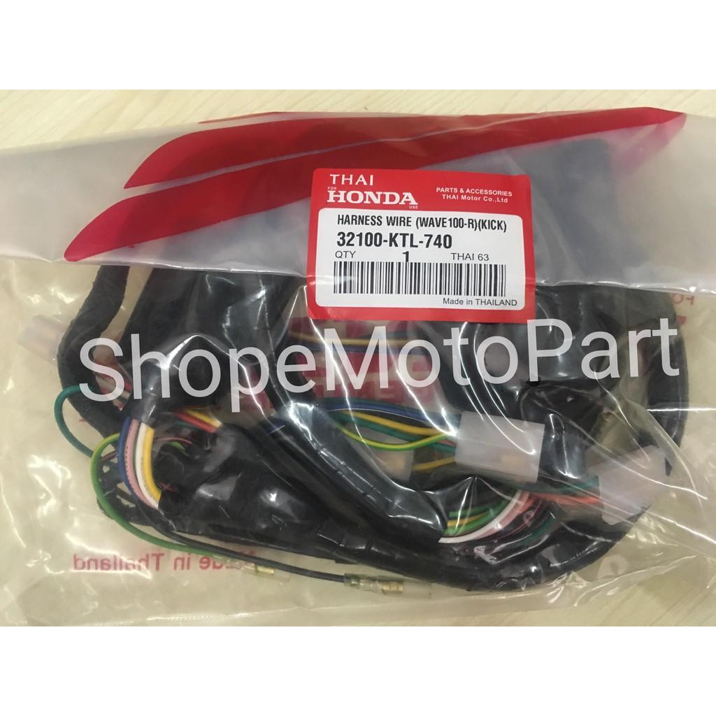 Aamidis Blogspot Com  Wiring Diagram Honda Wave 100r