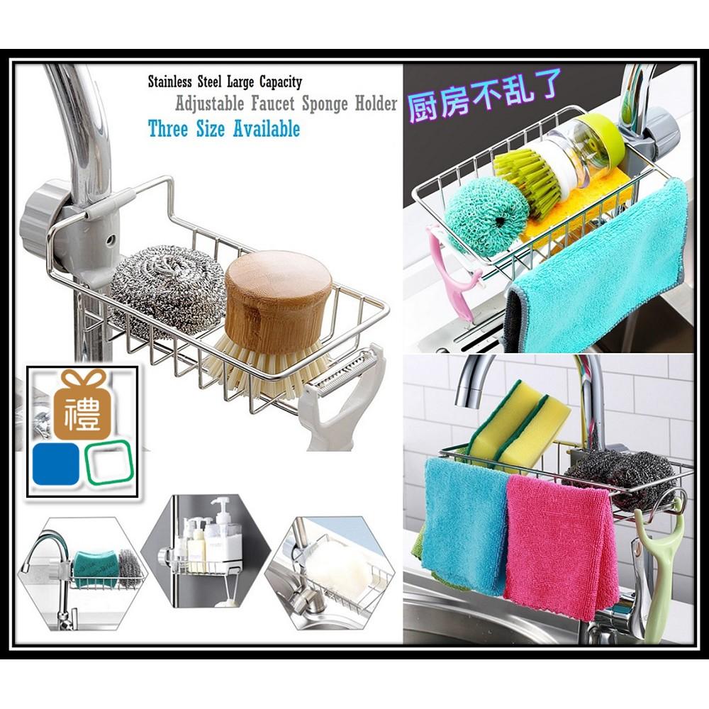 kitchen stainless steel faucet sink sponge holder water tap soap sponge storage rack sink dishwasher accessories