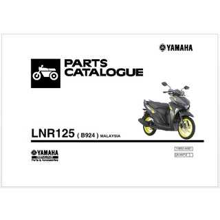 Yamaha NVX 155/ Solariz 125/ Avantiz 125 manual part
