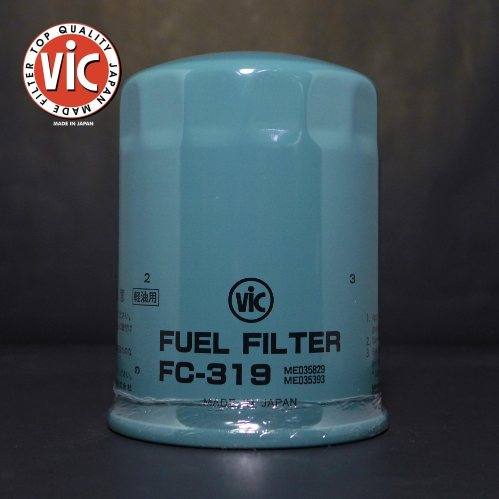 hight resolution of powerflow fuel filter
