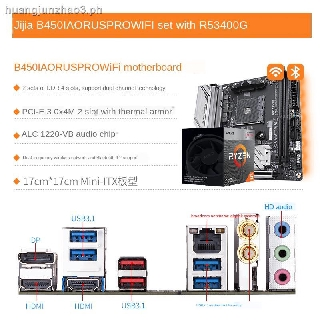 【The spot】 AMD R5 3400 g / 3500 x gigabyte B450 B550 motherboard CPU set the apu sharp dragon 2400 to 2200 | Shopee Philippines