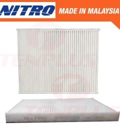 nitro air filter chevrolet colorado trailblazer 2 5l 2014 2019 shopee philippines [ 1024 x 1024 Pixel ]