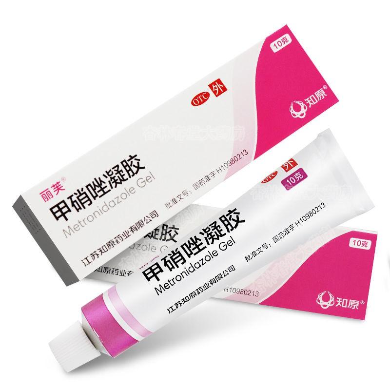 Liv Metronidazole Gel 1 Pack/Box acne cream Blackhead Acne ...