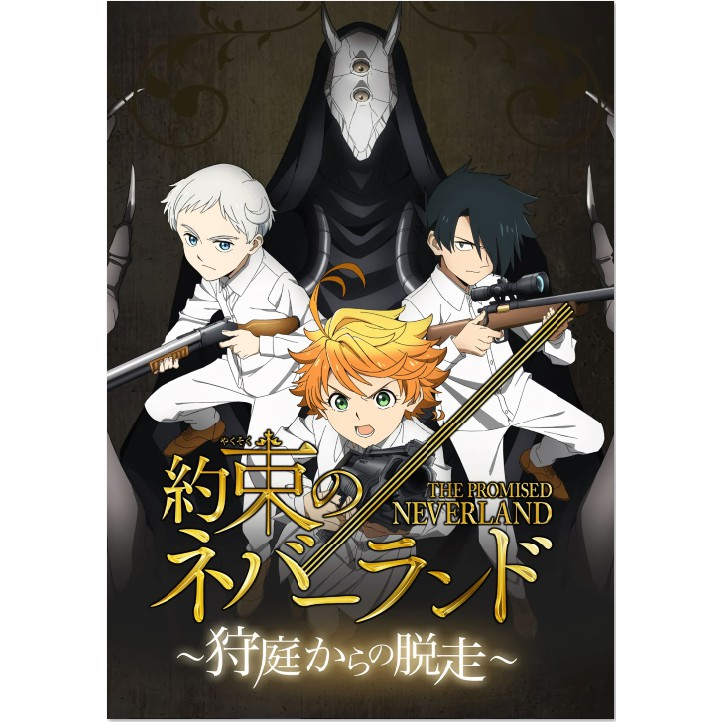 the promised neverland anime poster