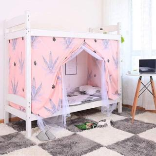 privacy bed curtain dormitory bed curtain ideal for double deck