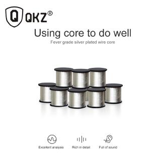 QKZ 0.75mm Earphones Gold Silver Mixed plated Upgrade