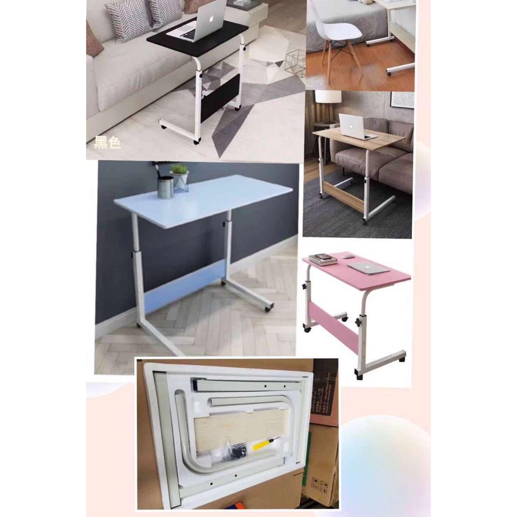 big size adjustable portable standing computer laptop desk bed side table wood with wheel