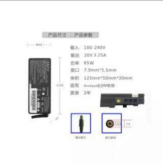 Lenovo IBM charger X201 X301 R60 R61 X220 X230 X61 20V3