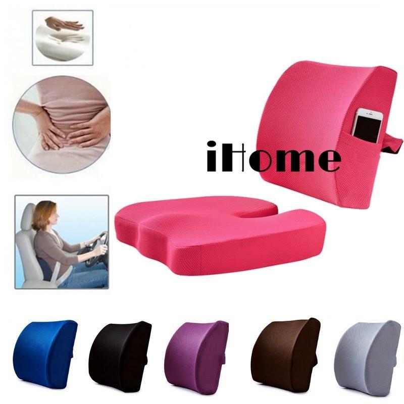 lumbar back memory foam seat chair lumbar back support cushion pillow for office home car