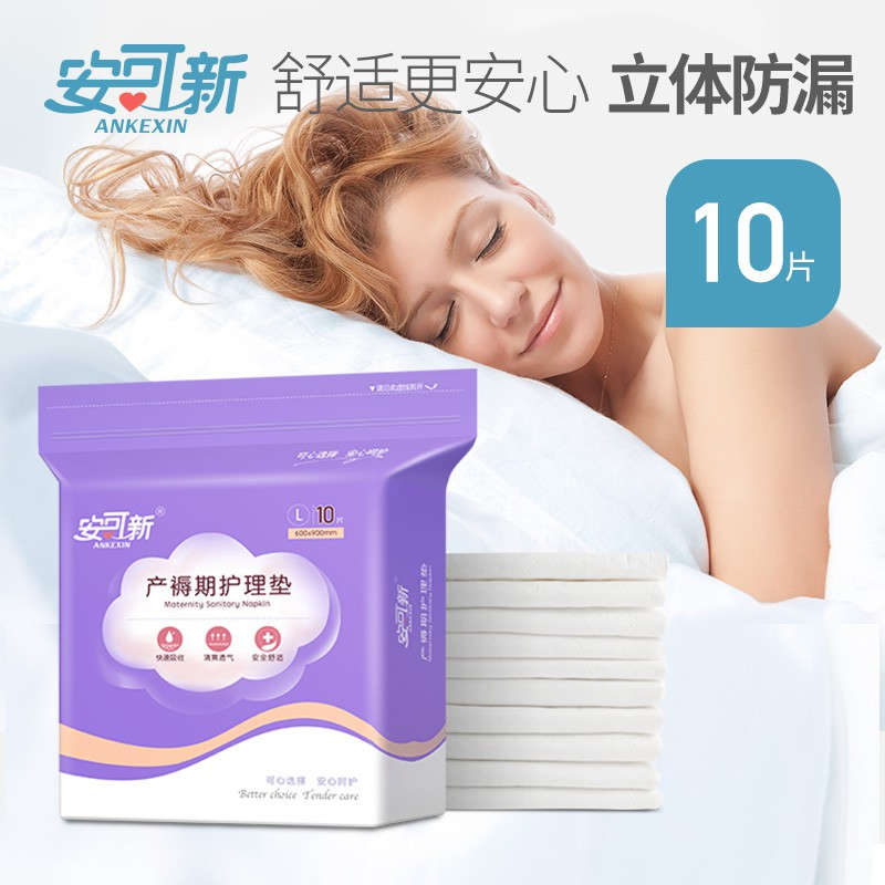 Ant Maternity Mattress Pad Thickened Disposable Mattress ...