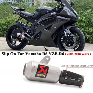 slip on for yamaha r6 yzf r6 2006 2018 motorcycle akrapovic racing exhaust modified muffler middle connection link pipe