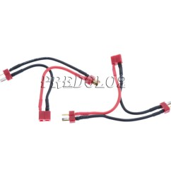 deans t plug male to tamiya female 14awg battery converting wire adapter shopee singapore [ 1024 x 1024 Pixel ]