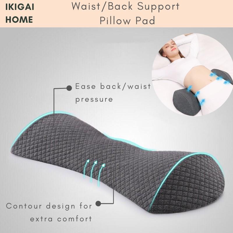 waist lower back support sleeping pillow pad reduce backache